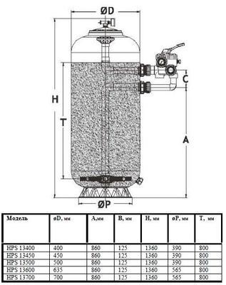 Фильтр высокой загрузки Д450мм, бок.подкл. НРS POOL KING (без вентиля)