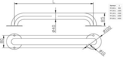 Поручень стеновой гнутый 0.5 м, нерж. сталь AISI-304 Xenozone