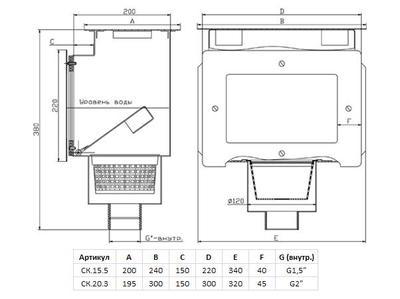 """Скиммер с удлиненной горловиной, плитка, 1 1/2"""" ВР, AISI-304 Xenozone"""