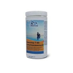 Кемохлор Т-65 быстрорастворимый стабилизированный хлор 56% в гранулах,  1 кг