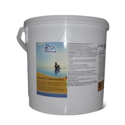 Кемохлор-Т медленнорастворимый стабилизированный хлор 90% в таблетках 20гр., 10 кг