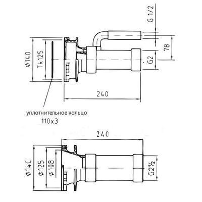 Закладные 240 мм для Combi-Whirl (2 всасывающих + 3 напорных)