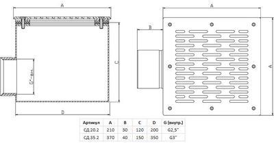 Донный слив квадратный 350х350х150 мм, плитка, нерж. AISI-316 Xenozone
