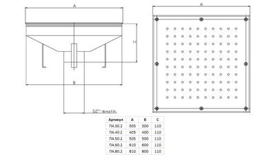 Плато аэромассажное 400х400 мм, плитка, нерж. AISI-304 Xenozone