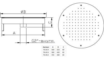 Плато аэромассажное д.480, плитка, нерж. AISI-304 Xenozone