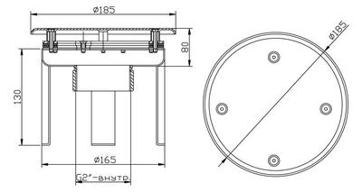 Водозабор с антивихр. крышкой д.165, плитка, нерж. AISI-304 Xenozone