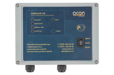 AQUASTART AIR (220)