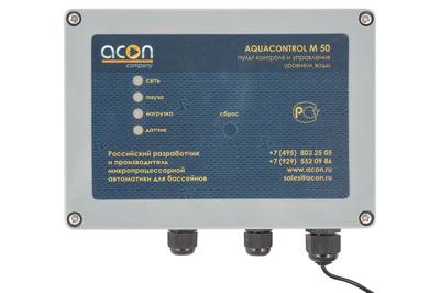 AQUACONTROL М50